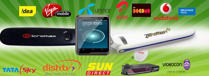 Online retailer mobile recharge   Distributor panel